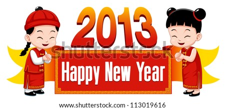 Chinese Kids with Happy New Year 2013 sign - stock vector