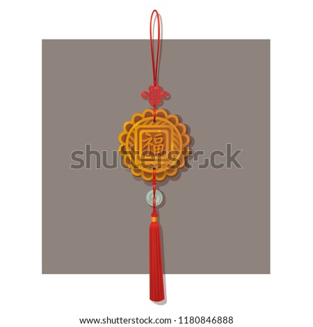 Chinese knot lucky charm pendant with blessing word. Traditional lucky knot tassel hanging mascot decoration with gold and jade disks isolated on white vector background illustration Сток-фото ©