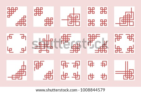Chinese knots, border and frame for use in greeting card, poster or Chinese new year