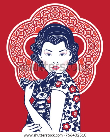 chinese lady hug a dog. year of ...