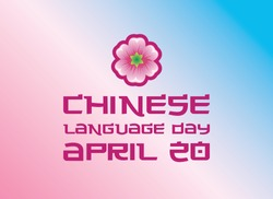 Chinese Language Day vector. Asian pink and blue background with sakura flower vector. Cherry Blossom icon. Chinese Language Day Poster, April 20. Important day