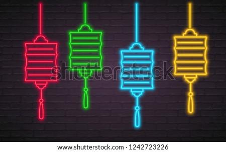 Chinese Lantern eon Light Glowing Vector Illustration with Dark Background