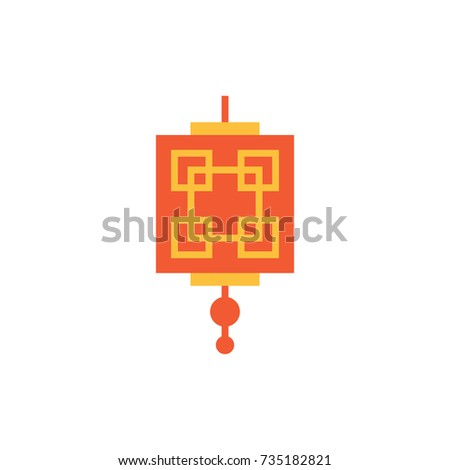 Chinese lantern logo. For decoration, greeting card, packaging, interior design.