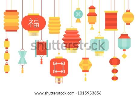 Chinese lantern paper hanging set 1/2, flat design illustration
