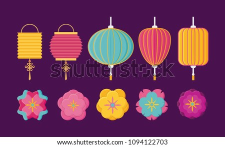 Chinese lanterns and flowers #1094122703