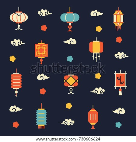 Chinese lanterns pattern. Different lanterns for decoration, greeting card, packaging. Lantern Festival.