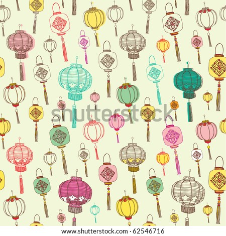 chinese lanterns seamless