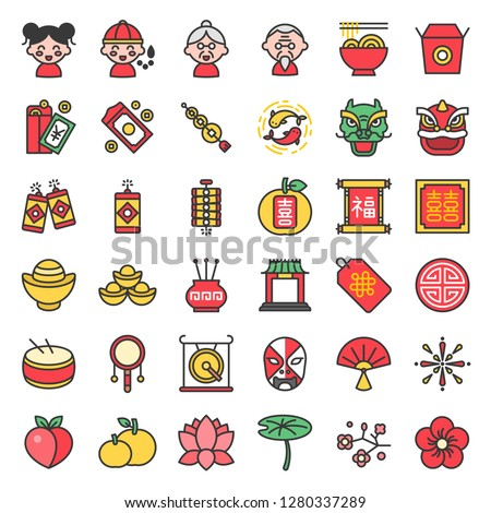 Chinese lunar new year icon with Chinese alphabet of Fu and Xi, meaning luck and Double Happiness.  filled outline icon