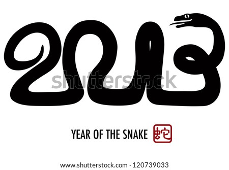 Chinese Lunar New Year Snake Silhouette Forming 2013 with Chinese Stamp with Snake Symbol Illustration Vector