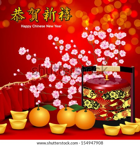 Chinese Lunar New Year with Chinese Basket