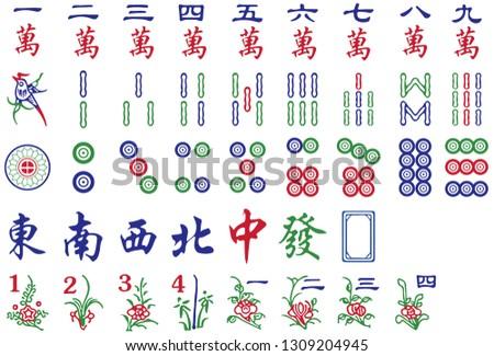 Chinese mahjong has a variety of colors