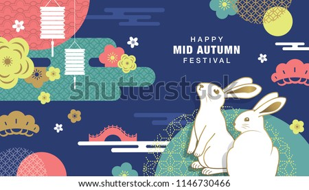 Chinese Mid Autumn Festival design
