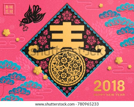 chinese new year art  spring in