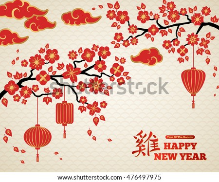 chinese new year background red blooming sakura branches on bright backdrop vector illustration