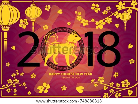 chinese new year 2018 background with dog vector illustration