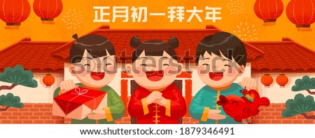 Chinese new year banner. Cute Asian children visiting friends with traditional house in the background. Translation: Visiting friends and relatives on January 1st Photo stock ©