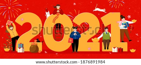 Chinese new year banner. Miniature Asian people making greeting gestures at large 2021 number inscription.