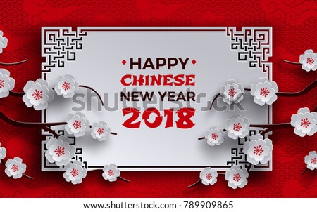 Chinese New Year 2018 banner. White frame with sakura or cherry flowers on red pattern background with oriental asian clouds. Design elements for greeting card. Paper cut out style, vector ilustration