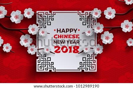 stock-vector-chinese-new-year-banner-with-white-ornate-frame-sakura-cherry-flowers-tree-red-pattern