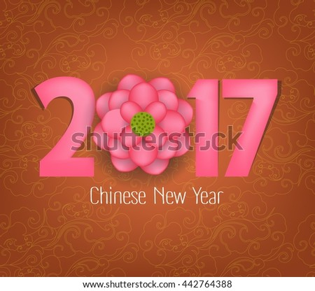 Chinese New Year 2017 Blooming Flower Design #442764388