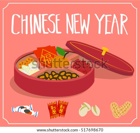 chinese new year candy box for storing candy and other edible goods translation - Chinese New Year Candy