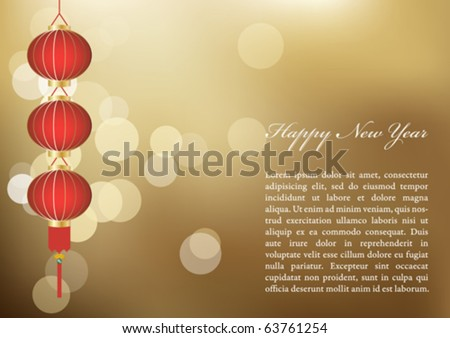 Chinese new year card design.