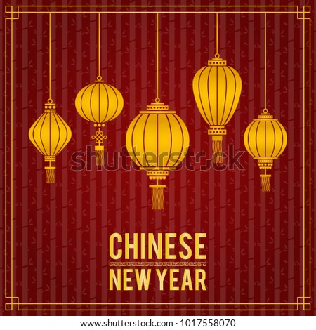 chinese new year card with luxury lanterns on bamboo texture background idea for chinese new