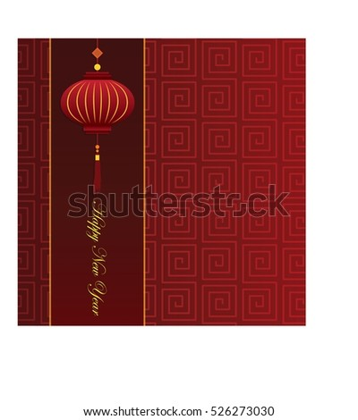 chinese new year card with red