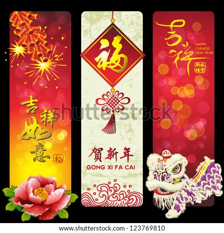 chinese new year cards and