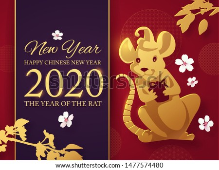 Chinese new year celebration template with papercut rat character, plum brunches and asian elements. Red and gold design.
