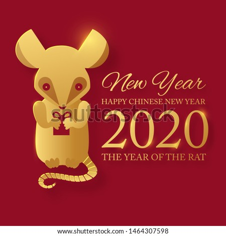 Chinese new 2020 year celebration template with papercut rat character. Red and gold design.