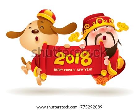 chinese new year chinese god