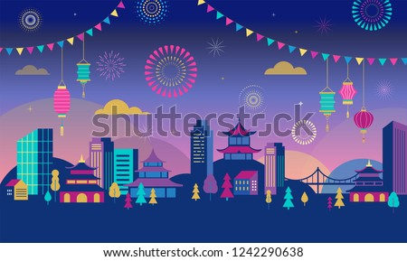 Chinese New Year - city landscape with colorful fireworks and lanterns. Vector background template
