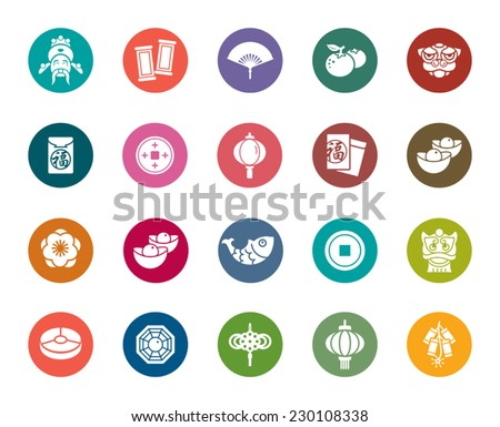 chinese new year color icons