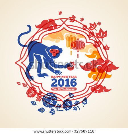 Chinese 2016 New Year Creative Concept with Colorful Monkey and Peach. Vector illustration. Floral Frame. Peony Flowers, Leaves and Clouds. China Lantern. Season Greetings. Place for your Text.