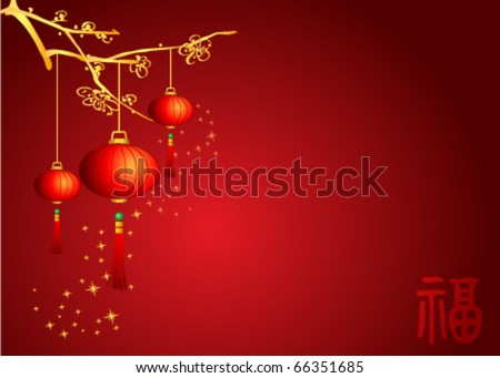 chinese new year decorative