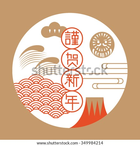 chinese new year design element