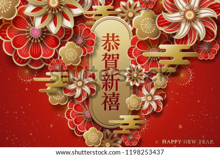 chinese new year design  flower