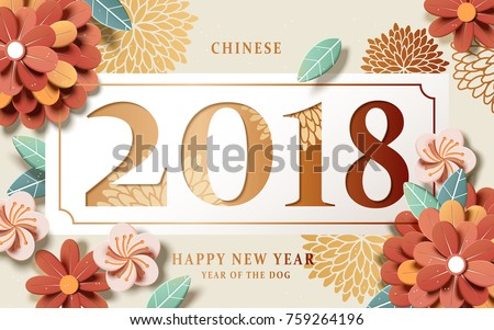 chinese new year design graceful floral paper art style on beige background