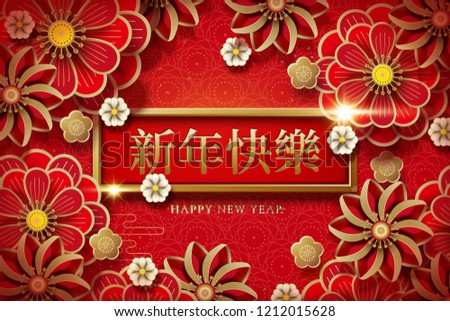 chinese new year design  happy
