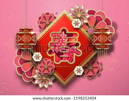 chinese new year design  spring
