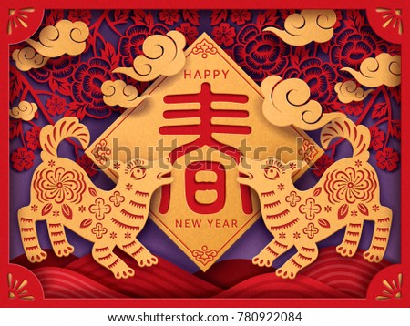 Chinese new year design, Spring in Chinese word on the couplet, paper art style with dog and peony elements