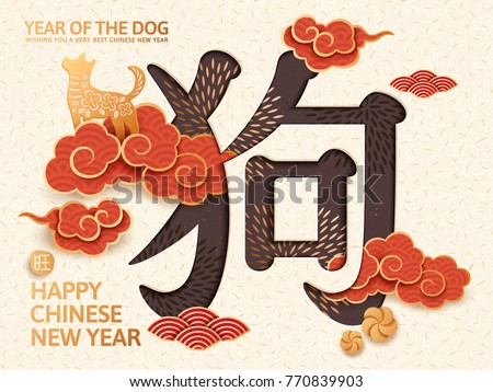 chinese new year design with