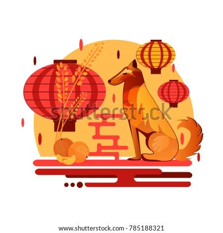 chinese new year 2018 dog