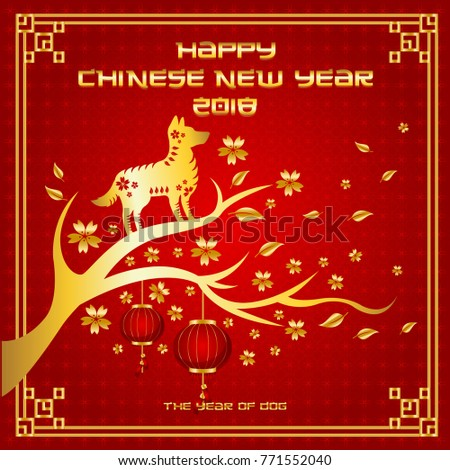happy chinese new year 2017 card ez canvas