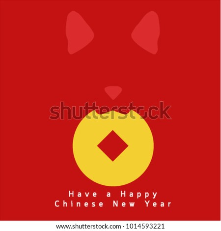 chinese new year  dog year