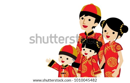 Chinese new year family clip art -Two Generation,Waist Up
