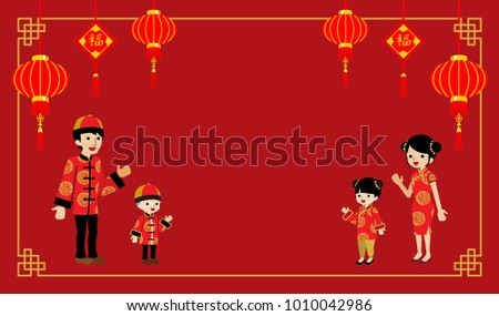 chinese new year family with