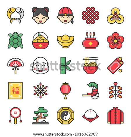 Chinese new year filled outline icon