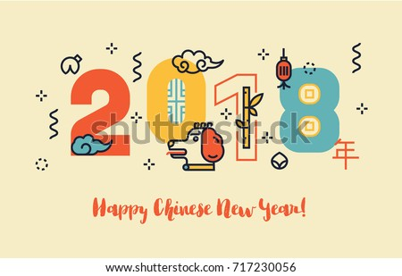 chinese new year flat line design concept for greeting card and banner 2018 lunar year
